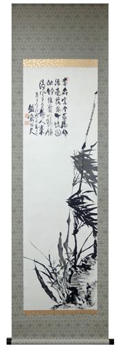 富岡鉄斎1