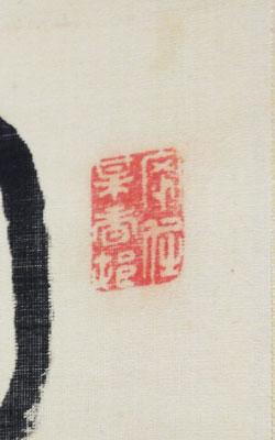 小原鉄心 3