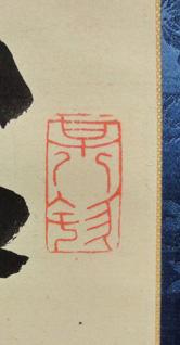 小原鉄心4