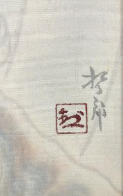 Sugimoto Tetsurou 3