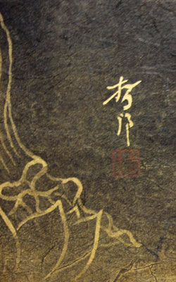 杉本哲郎 3