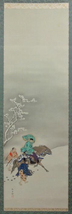 Kobori Tomoto 2