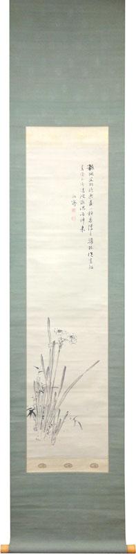 山田訥斎 1