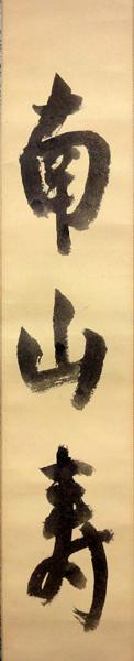 東郷平八郎 3