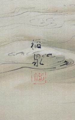小寺稲泉 5