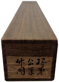 徳川綱誠 4