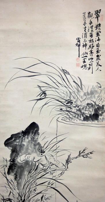 長井雲坪 4
