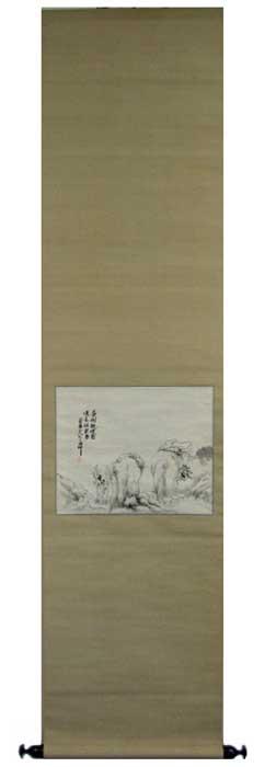 長井雲坪 1