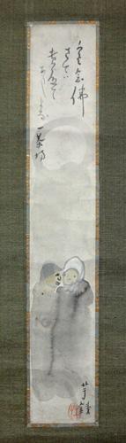 小川芋銭2