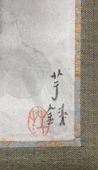 小川芋銭5