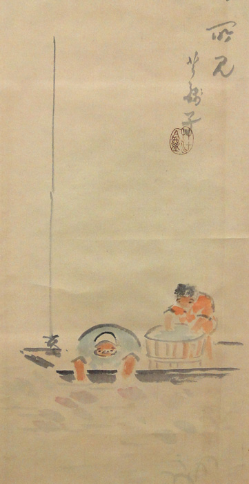 小川芋銭 3