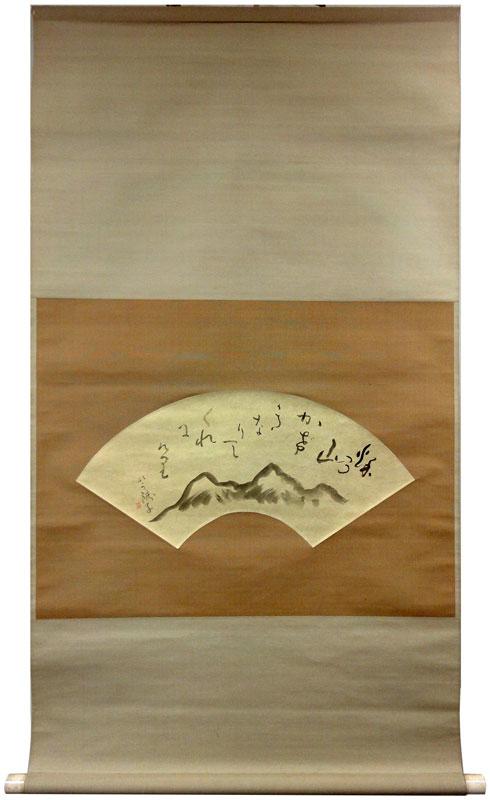 Ogawa Usen