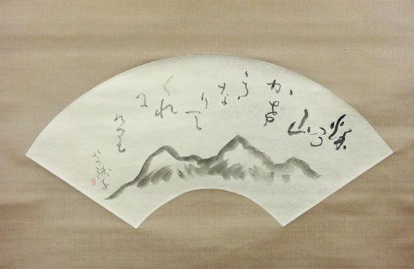 Ogawa Usen 3