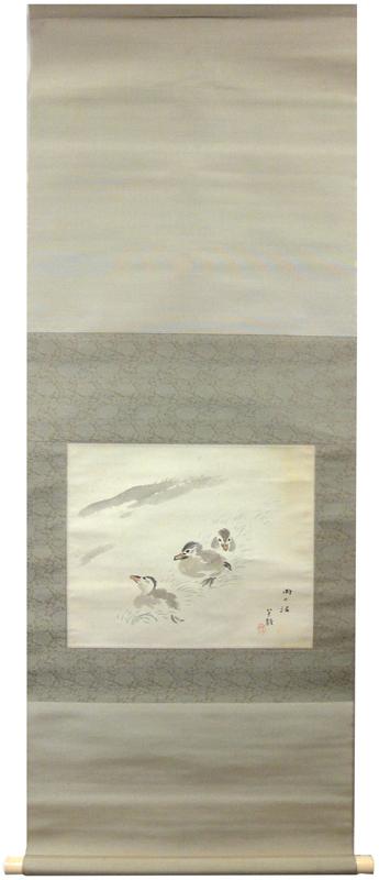 小川芋銭 1