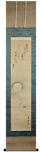 徳川慶勝、徳川準子(貞徳院矩姫)1