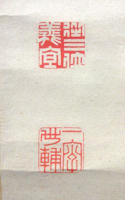 徳川義宜 3