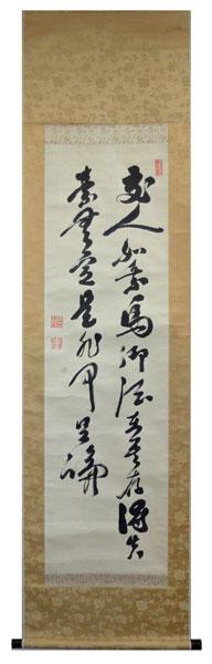 福沢諭吉1