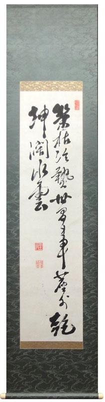 福沢諭吉 1