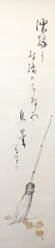 竹久夢二 3