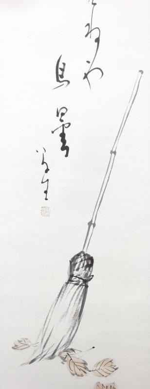 竹久夢二 2