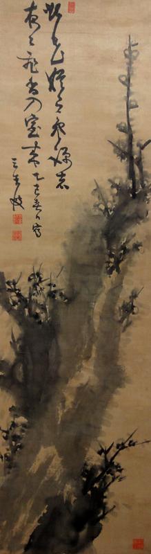 猷禅玄達(三生軒) 2