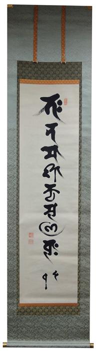 Omori Zenkai(Oomori Zenkai) 1