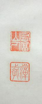 Omori Zenkai(Oomori Zenkai) 3