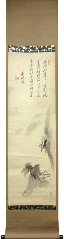 面山瑞方、鶴沢探旭 1