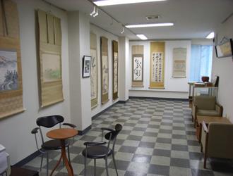 長良川画廊