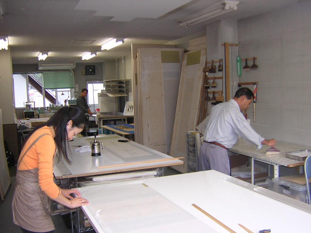 長良川工房