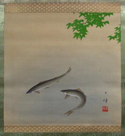 櫟文峰 香魚図