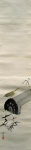 大矢峻嶺 竹に鶯