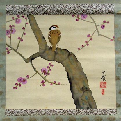 池田虹影 紅梅と小禽図
