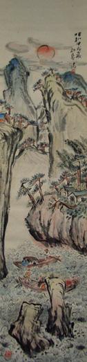 水谷清 山水図