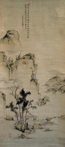 村瀬秋水 山水図