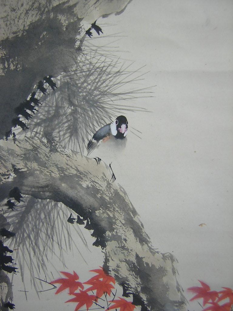 今井景樹2