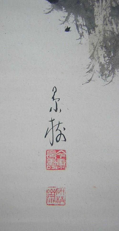 今井景樹3