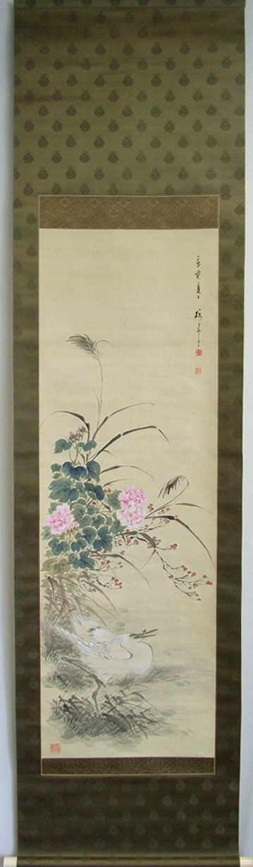 笹澤檪堂1