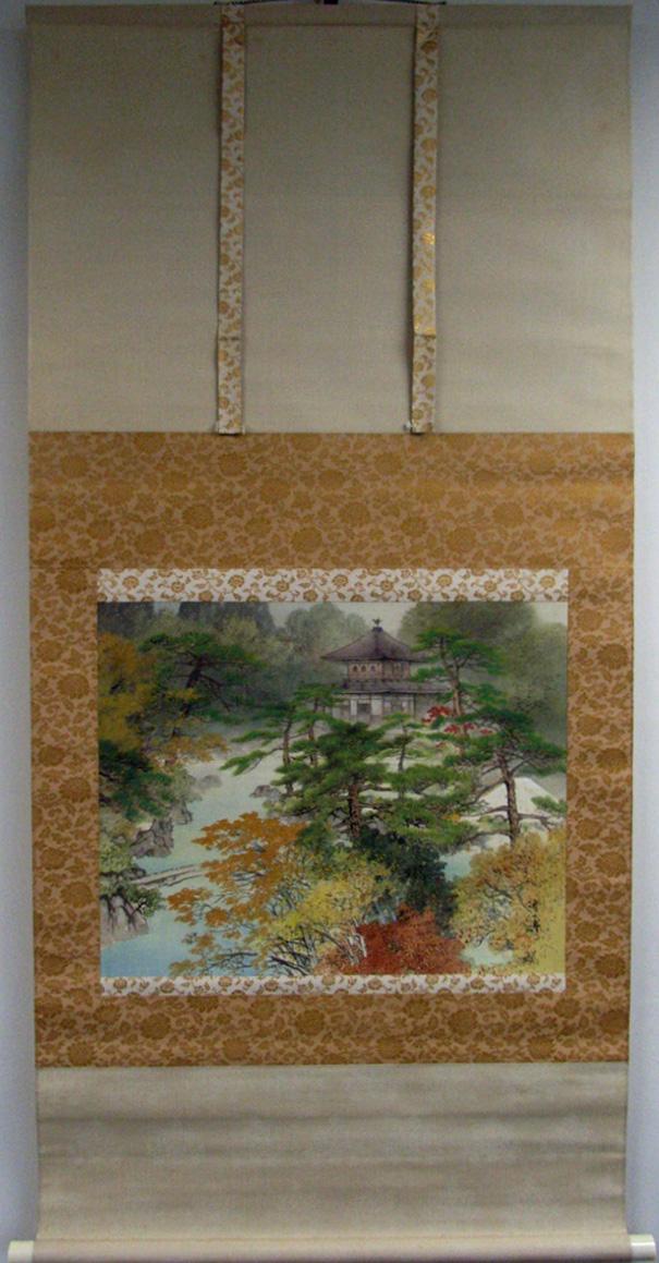 Kawashima Baikan1