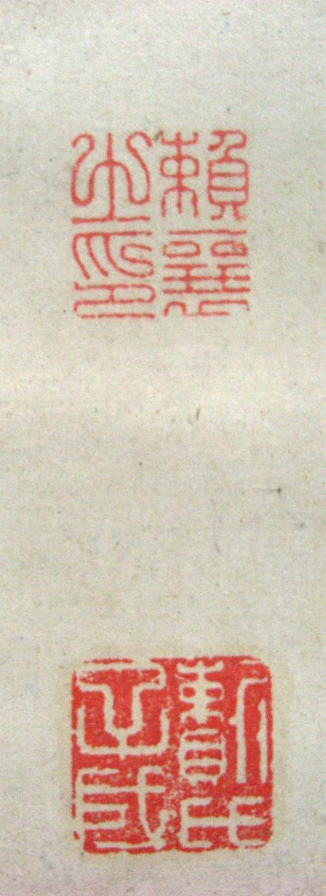 頼山陽の画像 p1_16