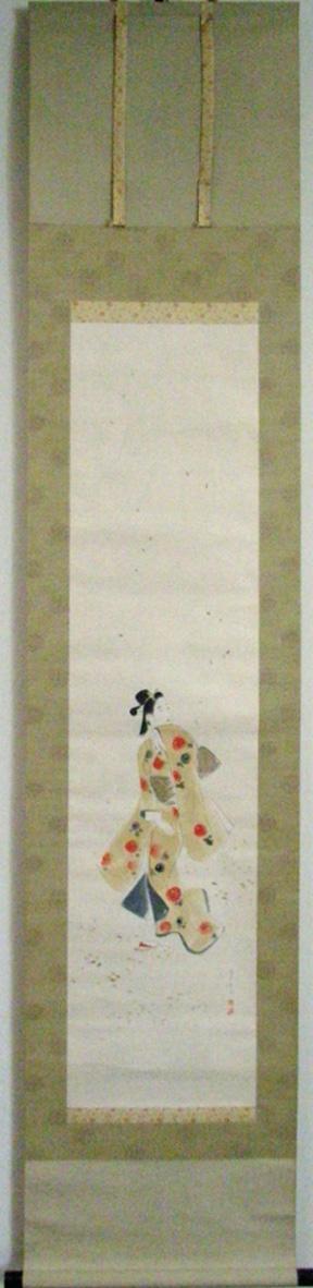 山川秀峰の画像 p1_33