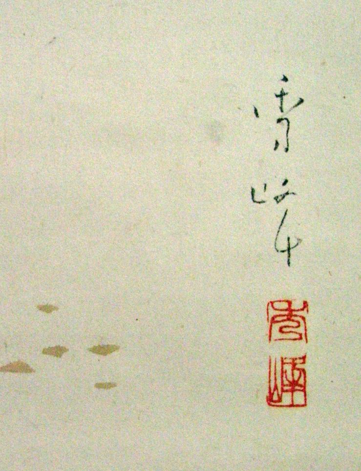 山川秀峰の画像 p1_32