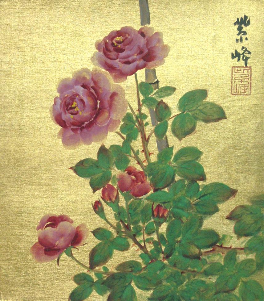 榊原紫峰2