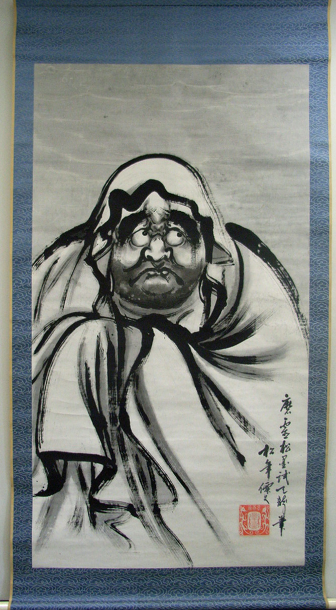 鈴木松年の画像 p1_22