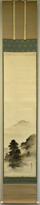Okutani Shuseki