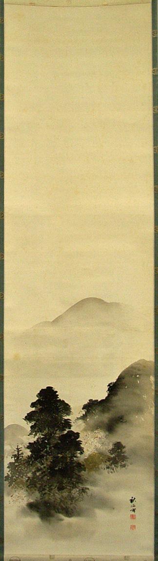 Okutani Shuseki2