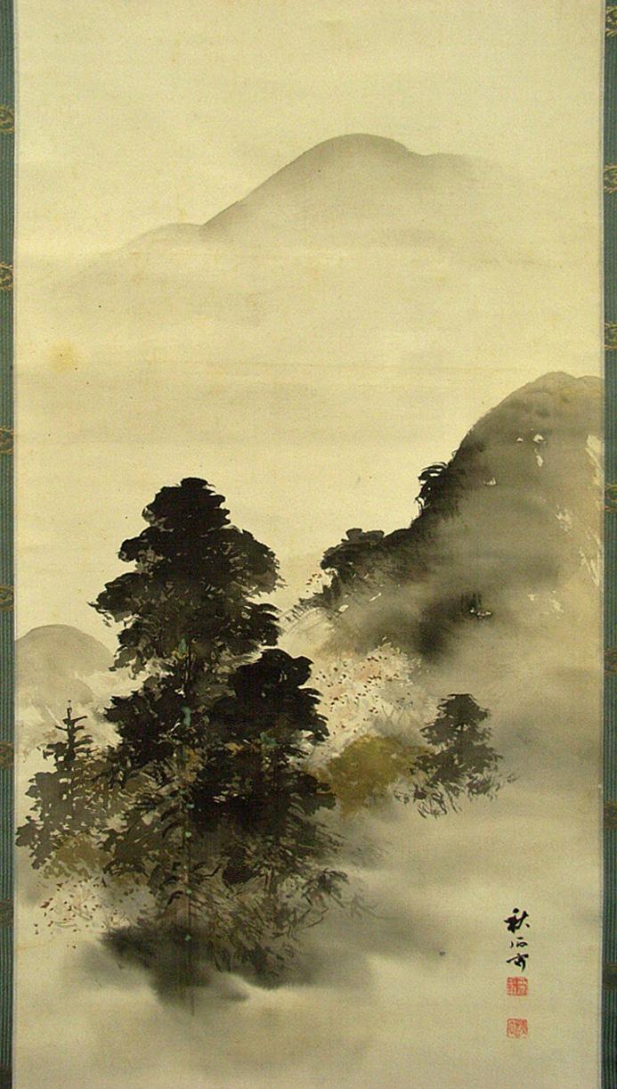 Okutani Shuseki3