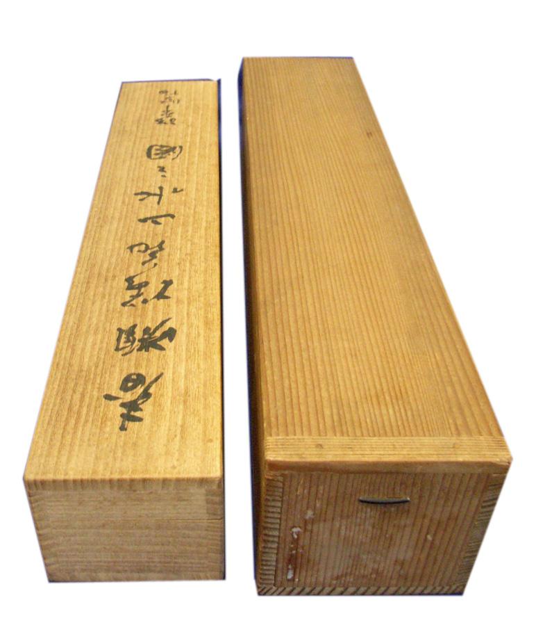 Okutani Shuseki7
