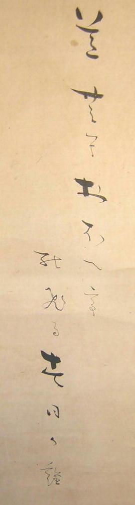 鶴田卓池4
