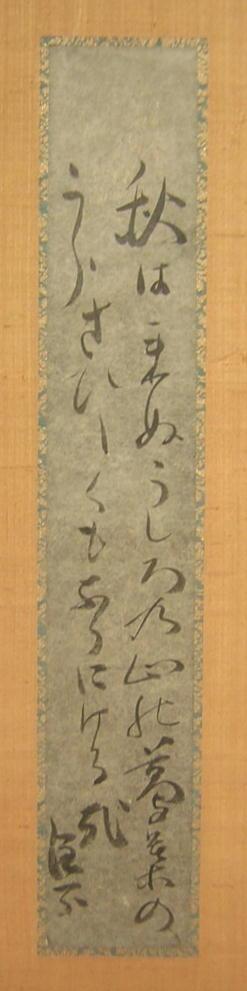 谷崎潤一郎 2